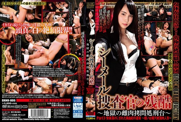 DXNH-006 – Shemale Investigator's Cruelty-Hell's Female Torture Prison-Part 3: The Fate Of Miyuki Being Pleasure Picked Up-Or The Pitfalls Of A Hole In The Pit-