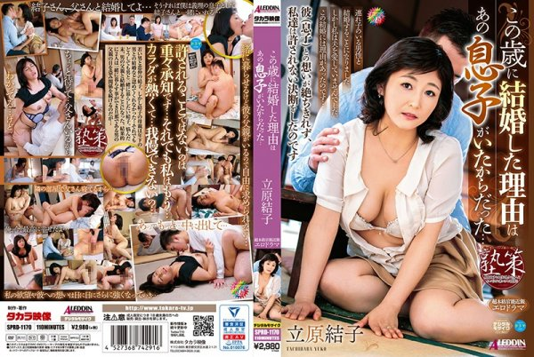 SPRD-1170 – The Reason I Got Married At This Age Was Because There Was That Son … Tachihara Yuko