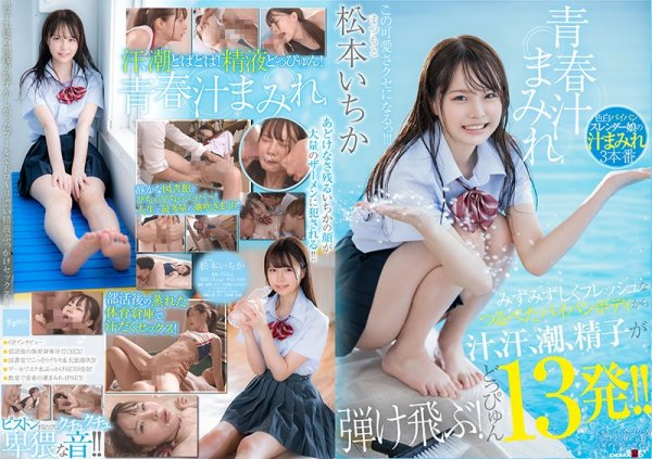 japanese shaved pussy  13 Alone japanese cutie Tomoko Naoe showing her smooth pussy