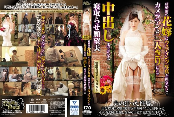 CLUB-287 - Fiendish Husband Tricks His Wife Into Shooting Wedding Photos And Gets Her To Be Alone With The Cameraman Who Then R**es Her And Cums Inside Her married voyeur documentary cheating wife