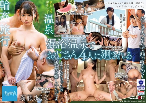 SDAB-160 - Hotel G*******g With A Beautiful Y********l In Uniform – She Should Have Been Practicing Her Dance For The Town Festival But Ended Up Getting Nailed By Four Older Guys All Night Long Marina Saito slender sailor uniform outdoor featured actress