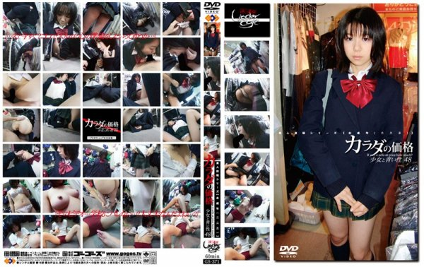 GS-371 - Barely Legal (223) Price Of Your Body; Y********l's Inexperienced Sex 48 gym clothes school uniform vibrator