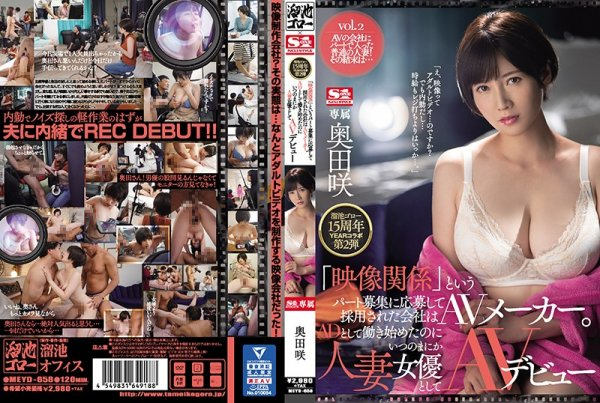 "MEYD-658 - Goro Tameike 15th Year Collaboration No.2 This Adult Video Company Is Putting Out A Call For Girls Who Are Willing To Enter Into ""A Video Relationship"" This Married Woman Started Working As An Assistant Director But Before She Knew It She Was Making Her Adult Video Debut Saki Okuda married big tits featured actress cheating wife"